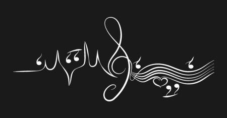 Muziek van het hart. Hartslagcurve en muzieknoten op de notenbalk, eenvoudig ontwerp