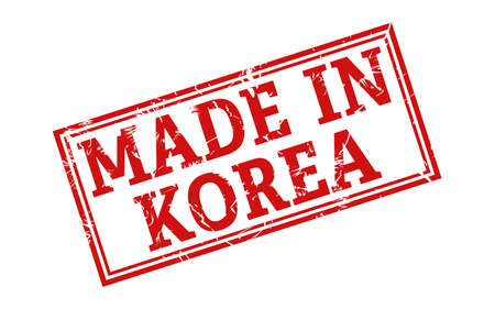 Stamp with the inscription MADE in KOREA, isolated on a white background, Ilustrace