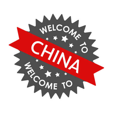 Welcome to CHINA. Round label with red ribbon. Vector illustration isolated on a white background