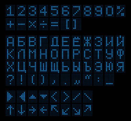 Russian alphabet, numbers, punctuation and spelling marks in the form of an electronic scoreboard in a blue glow. Vector illustration