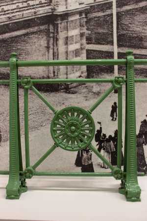 Segment from the railing of the Vienna city railway, 1898. Designer Otto Wagner. Perfect example of Modernism.