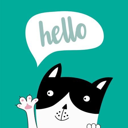 Cute creative card