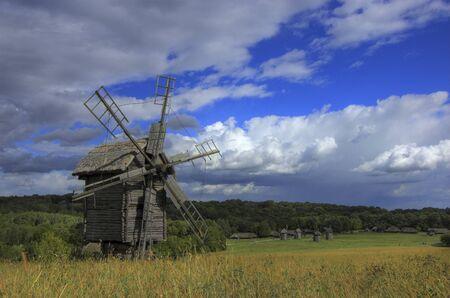 pirogovo: Ancient windmill, Pirogovo Museum, Kiev, Ukraine