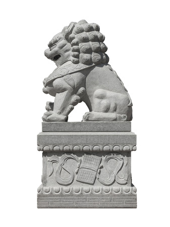 Chinese Imperial Lion Statue Isolated On White Background Symbol