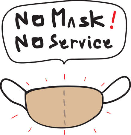 Artwork for the concept of a plague. And for other related work Such as signs for cooperation in general stores and in advertising. Wearing an empire mask is a public health policy and practice.