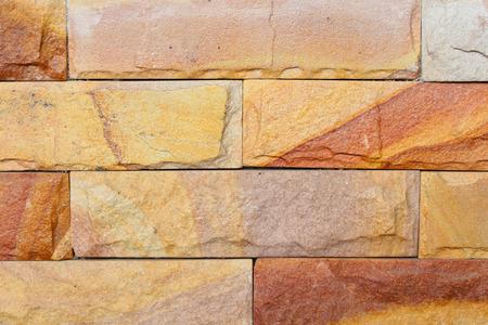 paredes de ladrillos: ladrillo rayada