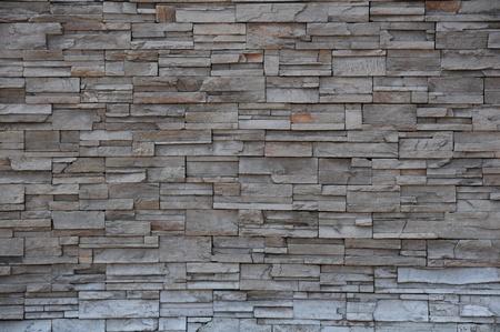 Stone brick wall, Modern brick stone wall