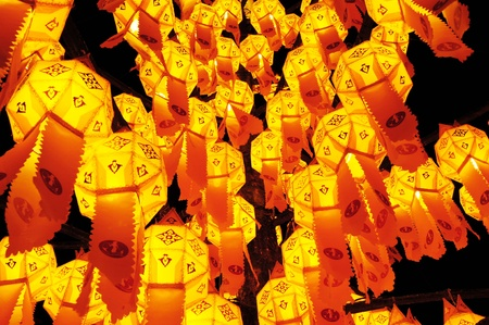 Paper lamp, lanterns festival Stock Photo