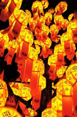Paper lamp, lanterns festival Banco de Imagens