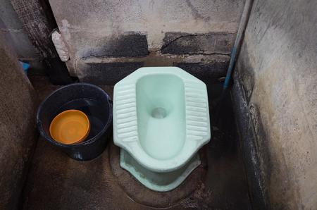 latrine: Latrine toilets in the countryside less hygienic.