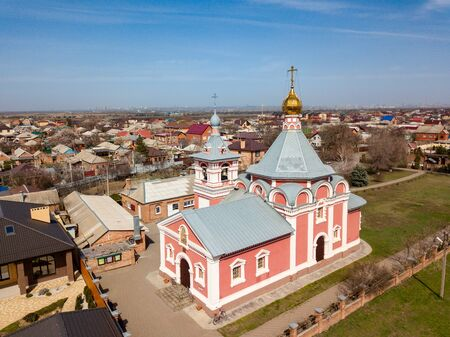 top view Russia Bataysk 03.28.2020 the Church of the ascension exterior of the building in the spring Stockfoto