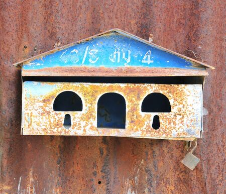 postes: Old letter post box Stock Photo