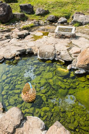 worl: Boiled egg in hot spring, business travel in Thailand