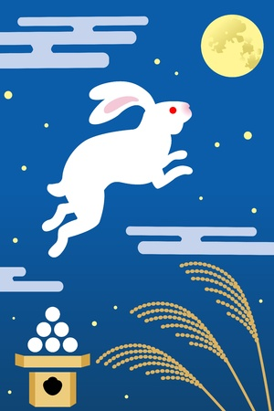 bouncing: Japanese full moon night Illustration