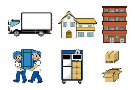 Illustratie van het verplaatsen van Vector Illustratie