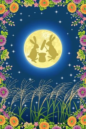 harvest moon: Japanese full moon and Autumn Flower