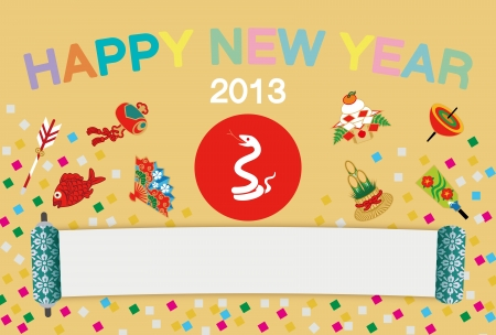 Japanese New Year s card,Snake and Luck Item  Vector