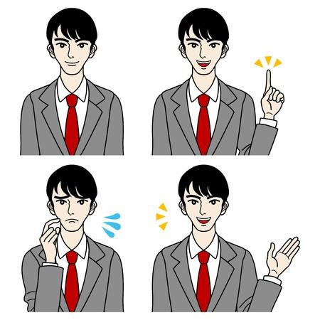 bust up: Businessman ,various face set Illustration