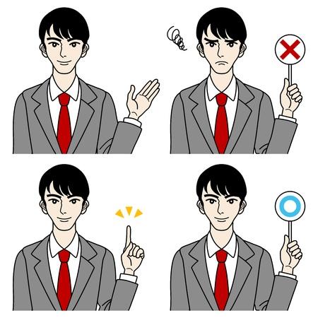 bust up: Businessman set, judge,guide Illustration
