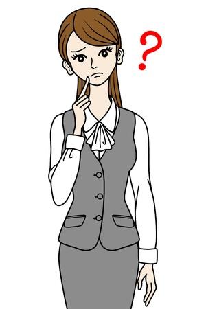suspicion: Office Lady question Illustration