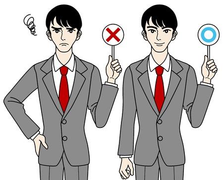 Businessman ,Correct and error Stock Vector - 16298627