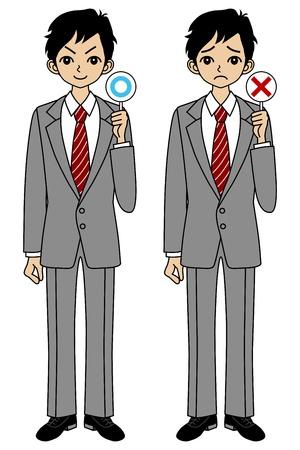Businessman, correct and error Stock Vector - 17250940