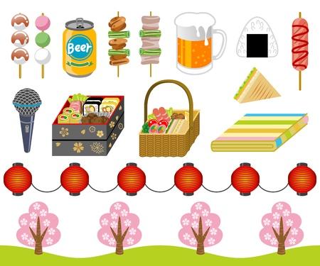 chope biere: Japonais des produits de visualisation de cerisier en fleur, jeu d'ic�nes Illustration