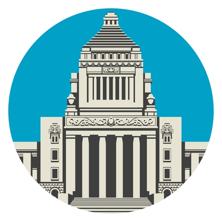 Japan National Diet Building Vector
