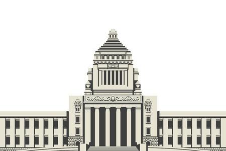 Japan Nationaal parlementsgebouw, Horizontaal