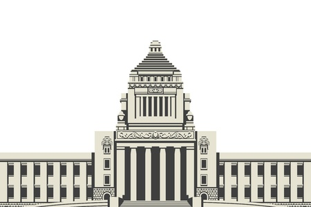 houses of parliament: Japan National Diet Building,Horizontal
