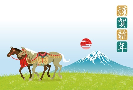 new year's: Two horses and mt Fuji, Japanese New Year s card Design 2014
