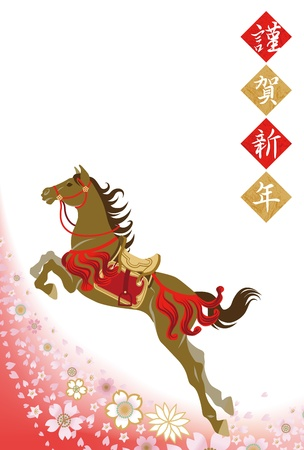 period costume: Jumping horse, Japanese New Year s card Design 2014