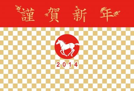 year        s: Semplice logo di cavallo, carta di Capodanno giapponese s Design2014 Vettoriali