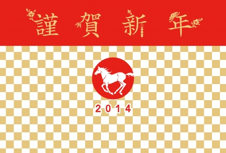 new year's: Simple logo about horse, Japanese New Year s card Design2014
