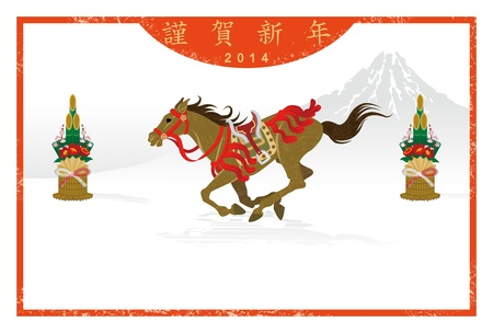 period costume: The running horse in Red Frame, Japanese New Year s card Design 2014 Illustration