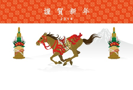 new year's: The running horse, Japanese New Year s card Design 2014
