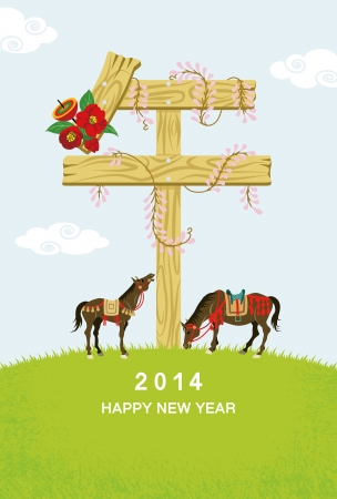 new year s: Two horses in grassland,Japanese New Year s card Design2014