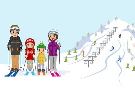 ilustracion: Familia en la pista de esquí Vectores