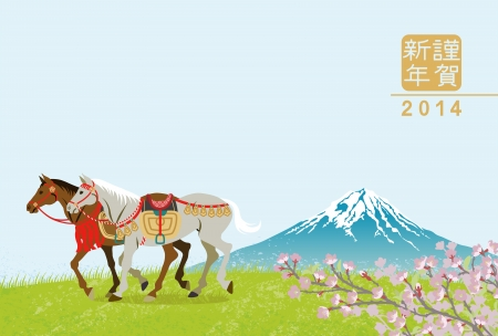 japanese script: Year of the horse, mt Fuji and Cherry Blossoms