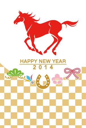 Year of the horse, Running Red Horse Stock Vector - 23240598