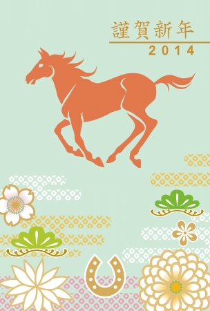 Year of the horse, Elegant floral pattern Stock Vector - 23240599