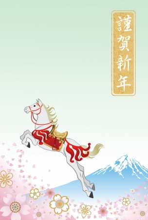 period costume: Year of the horse ,Jumping white horse Illustration