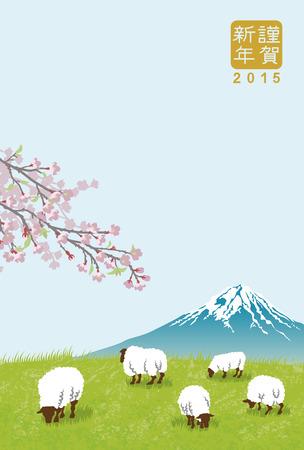 Sheep Grazing and Mt Fuji Vector