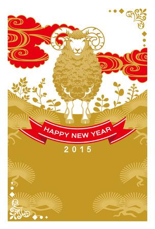 羊、金と赤の色の日本年