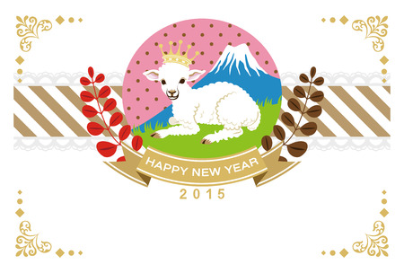 Cute Lamb New Year Vector