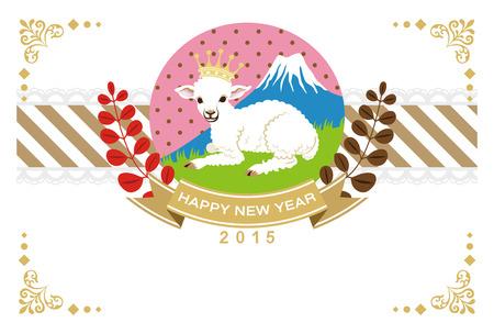 Cute Lamb New Year Vector