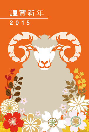 Sheep in Flowers ,close-up Vector