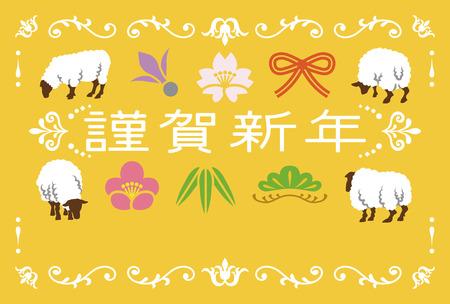 Japanese New year card, Cute Sheeps Vector