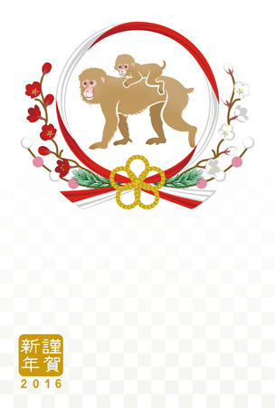new year tree: Monkey Piggyback with Wreath-new year card