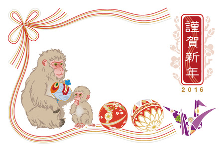 old fashioned: Monkey baby and mom with Japanese old fashioned toy Illustration
